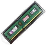 Kingston ValueRAM 8GB DDR3-1333MHz (KVR1333D3N9/8G) PC (DIMM) memória